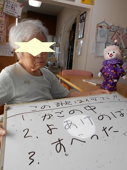 B DSCN1437 脳トレ 音楽.jpg